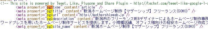 og-share-ms
