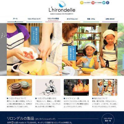 ステンレス製ホーロー鍋リロンデル【L'hirondelle】