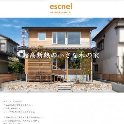 住宅設計エスネルデザイン様(新潟・柏崎市の設計事務所)